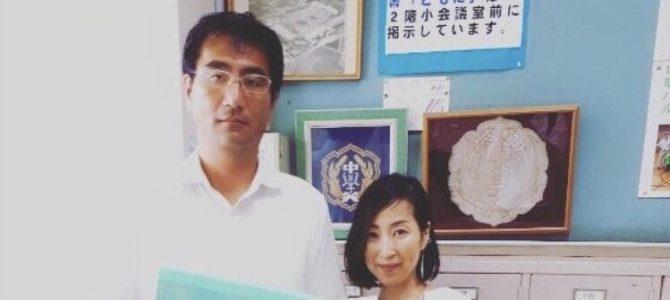活動報告・狛江市立狛江第一中学校へご挨拶に伺いました。